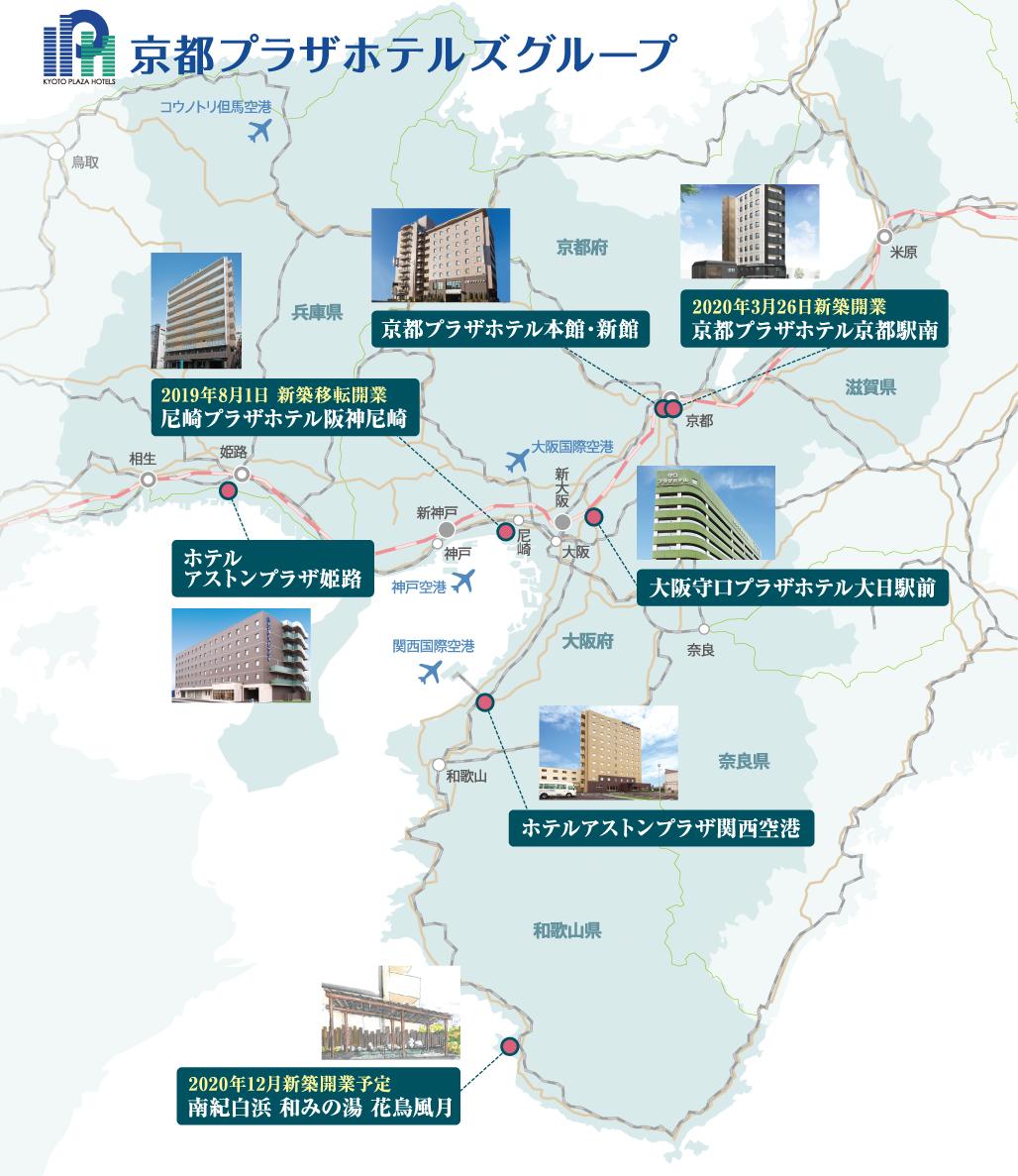 ホテル 京都 本館 プラザ